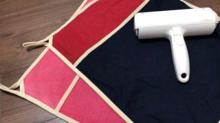 ハンモックの洗濯方法