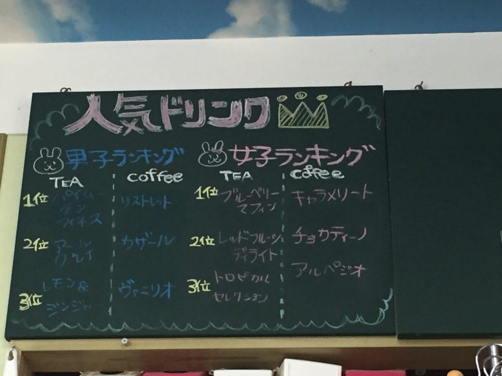 うさぎカフェmimi